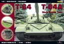 22 - T-64/T-64A