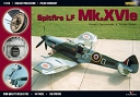 16 - Spitfire LF Mk.XVIe (without decals)